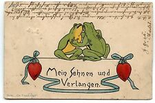 GRENOUILLE AMOUREUX.LOVELY FROGS. COEUR.HEART.TENDRESSE.TENDERNESS.