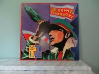 Bram Tchaikovsky - Strange Man Changed Man 1979 Vinyl LP Record EX/EX!!!