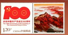 China 2021 G-54 THE 100TH ANNI. OF THE FOUNDING OF THE CPC GREETING stamp