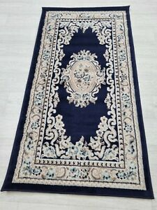 Rug BLUE BEIGE 80 x 150 cm Soft Touch Living Room Quality TURKISH FLOOR RUGS