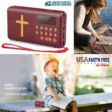 Rechargeable Audio Player Electronic Bible Talking King James US
