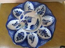 Raro Ruso Azul/Blanco titular de huevo con pollo Eje Central