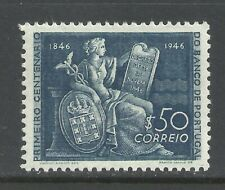 Portugal 1946 - 100 Years Bank of Portugal set MH