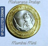 Commemorative 10 Rupees 2015 India  Maharana Pratap Bimetallic Coin Mumbai Mint