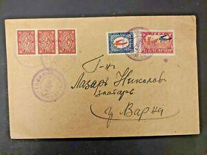 1927 REGISTERED COVER BULGARIA BULGARIEN W99.1 START $0.99