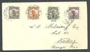 "China 1931 Sep.4 Shanghai 上海 to Kuling 牯嶺 1931 Sep. 7 ""譚院長國葬紀念""   cover"