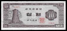 World Paper Money - South Korea 10 Won Nd 1962-65 P33e @ Crisp Vf-Xf ; Lot-K6