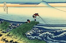 Repro Japanese Woodblock Print 'Kajikazawa in Kai Province'