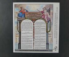 Variété timbre France 1989 non dentelé bloc 11a neuf XX cote 400 euros