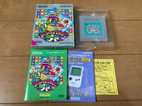 GameBoy Super Panel De Pon GB BOX and Manual Set