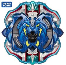 TAKARA TOMY B-125 03 Archer Hercules H4 Heavy Friction BOOSTER Burst Beyblade