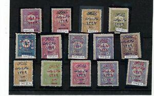 TURKEY 1911 Overprints MH Used (14 Items) ZA 909s