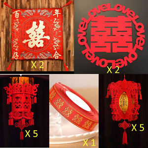 NEW! Traditional Asian WEDDING Event DECORATION Double Happiness Set Chinese