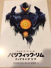 Pacific Rim Japan Cinema Movie Mini Poster