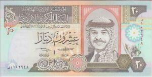 Jordan Banknote P32a 20 Dinars 1995/AH1415 AU, UNC