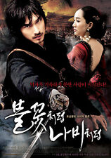 "KOREAN MOVIE ""The Sword with No Name"" DVD/ENG SUBTITLE/REGION 3/ KOREAN FILM"