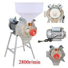 Wet&Dry Electric Flour Feed Mill Cereals Grinder Rice Corn Grain Coffee Wheat
