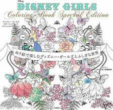 DISNEY GIRLS Coloring Book for adult PRINCESS Alice Beauty and the Beast