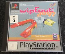 Wipeout 2097. PS1. PlayStation 1. Complete. Mint!