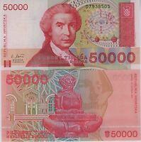 CROATIE billet  NEUF de 50000 Dinar Pick26 BOSKOVIC 1993 GLACOLICA MOTHER