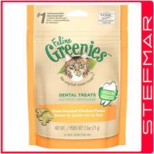 4 x Greenies Cat Feline 71g 71 gms Chicken