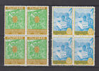 Philippine Stamps 1973 Boy Scouts 50th Anniversary, perforate set, Blocks of 4,