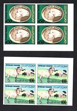 1990- Tunisia- Imperforated bock of 4- First Ram Museum- Premier musée du bélier