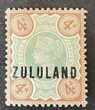 South Africa Zululand QV 1888-93 SG6 4d Green & Deep Brown Mint Cat £60 Superb