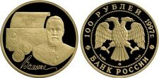 100 Rubles Russia 1/2 oz Gold 1997 100 Years of Vitte's Emission Law Proof