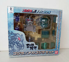 "Official Godzilla Magnet Powered 3"" GODZILLA VS MECHA Bandai MIB CLOSEOUT Japan"