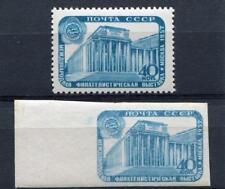 RUSSIA YR,1957,SC 1979,BOTH TYPES,MI 1978A-B,,MNH,LENIN LIBRARY,EXHIBITION