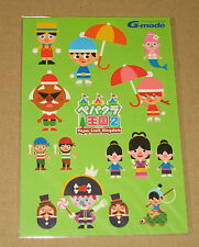 g-mode paper craft kingdom Sticker Aufkleber 15x10cm