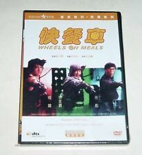 """Jackie Chan """"Wheels On Meals"""" Sammo Hung HK 1984 Classic Remastered R3 DVD"""