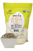 McCabe USDA ORGANIC Mixed Barley & Black Rice, 3-Pound