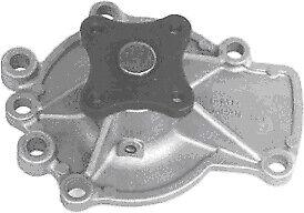 Protex Water Pump PWP3050 fits Nissan NX/NXR 2.0 GTI (B13)