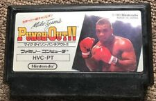 Mike Tyson's Punch-Out Nintendo Famicom FC NES Japan Japanese version