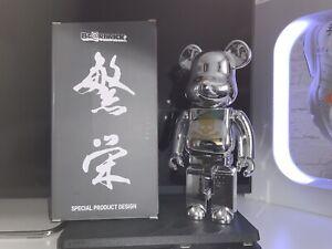 Medicom Bearbrick X Mastermind Japan Silver Chrome 400%