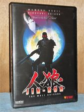Jin-Roh: The Wolf Brigade (DVD 2002) from the creators of AKIRA dark world anime