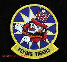 74th FIGHTER SQUADRON FS PATCH 23rd FIGHTER GROUP US AIR FORCE PILOT CREW MOODY