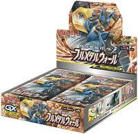 "Pokemon Card Game ""Full Metal Wall"" Sun & Moon Expansion Pack BOX Japan ver"