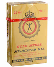 Gold Medal Medicated Oil for Cough, Cold, Headache, Muscle Pain - 25ml