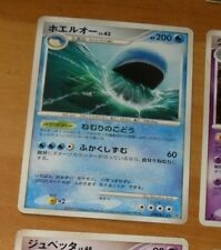 TCG POKEMON JAPANESE CARD RARE CARTE Wailord LV.43 DPBP#374 HP200 DP4 JAPAN NM