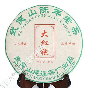 2010 yr 350g Supreme Wu Yi Rock Da Hong Pao Big Red Robe Cake Chinese Oolong Tea
