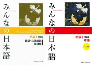 Minna No Nihongo 1 Bundle. Main Textbook + English Translation and Grammar note