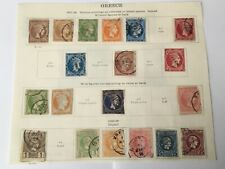 old stamps  GREECE  hinged on page Mercury heads