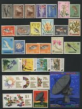 Singapore Collection Stamps Unmounted Mint + Mounted Mint