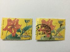 Malaysia 1979  WP Flowers Definitive Series 15c Colour on Leafs Veriety