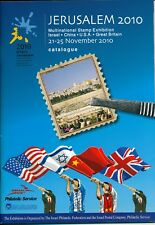 ISRAEL 2010 JERUSALEM EXHIBIT FOLDER WITH THE NON PERFORATED # S/SHEET MNH