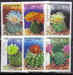 Cambodia 2133-38 Cacti Mint NH