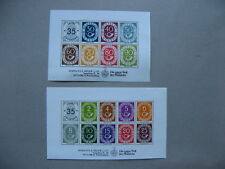 GERMANY, 2x non-postal S/S 1987 MNH, faksimile posthorn stamps